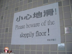 sloppily-floor-engrish