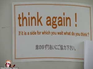think-again-engrish