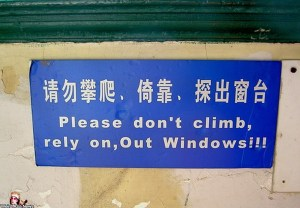 rely-on-out-windows