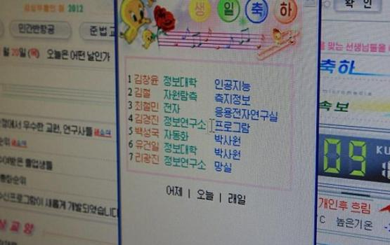A Glimpse At What North Korea's 'Facebook' Looks Like