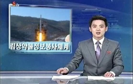 North Korea Claims to Have Landed First Man on the Sun