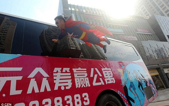 In China, Superman Takes The Bus