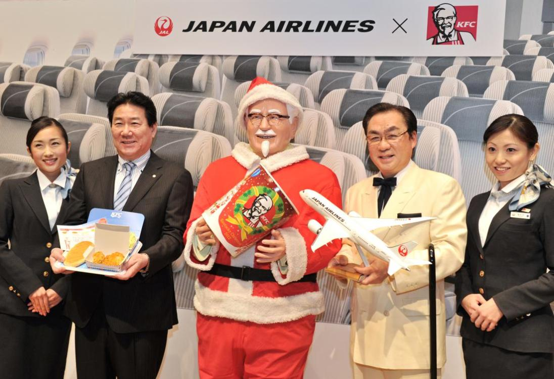 kfc is the essential element of japanese christmas - Do Japanese Celebrate Christmas