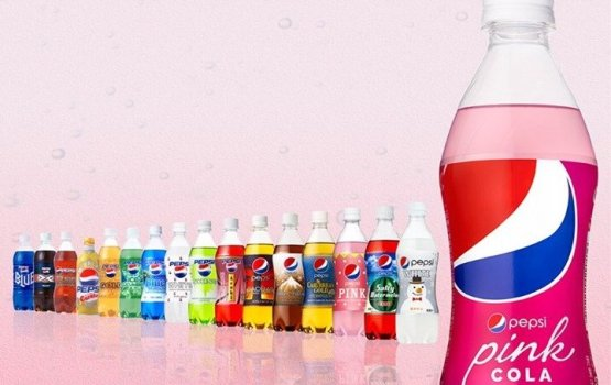 Pepsi Flavors You Can Only Buy In Japan
