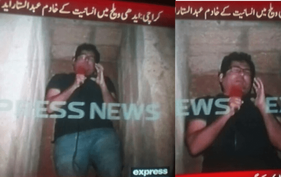Journalist Broadcasts Report From Inside Grave