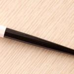 Sailor Desk Pen EF  Review