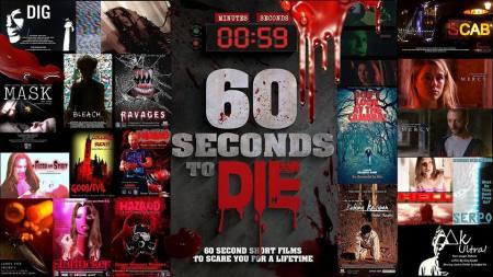 1 legless corpse film festival april 2016 60 SECONDS montage