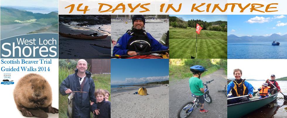 west-loch-shores-14-days-in-kintyre
