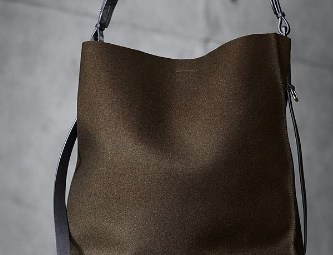 Paradise North South Tote  (PRNewsFoto/AllSaints)