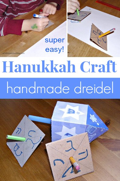 Easy recycled dreidel craft for Hanukkah