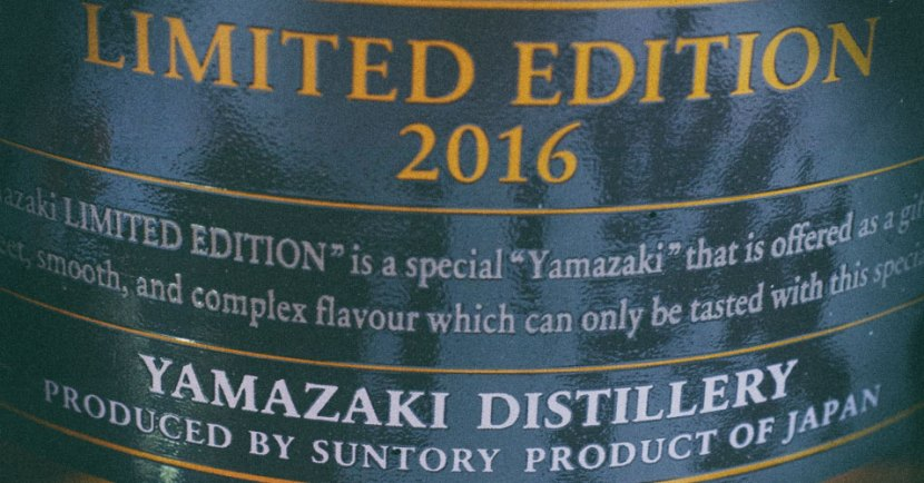 Yamazaki Limited Edition 2016 Start