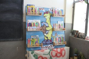 A Tsehai Reading Corner featuring Tsehai storybooks, flashcards, and and posters to encourage childhood literacy