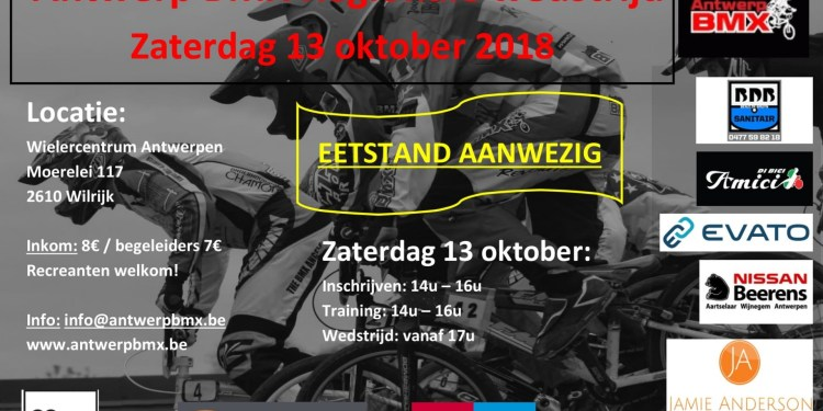 Flyer Antwerp BMX 2018