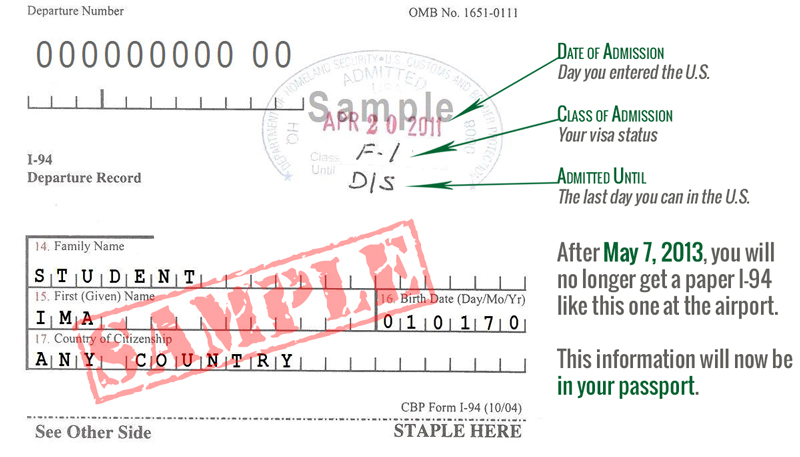 sample I-94 card