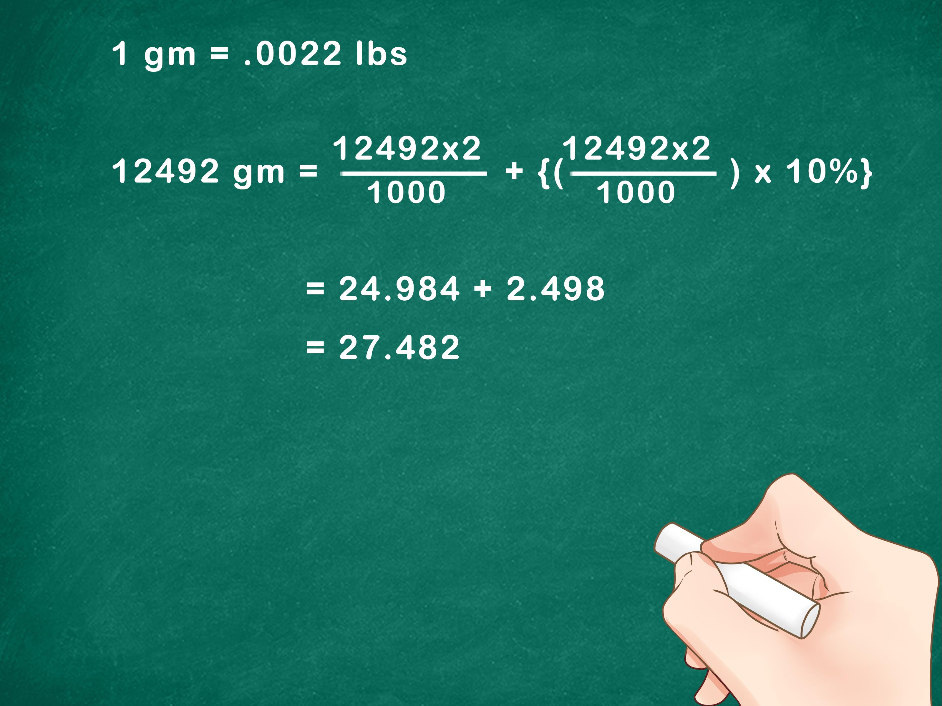 Absorbing Grain A Quart Honey How Many Pounds A Quart Convert Grams Into Pounds Step 5 How Many Pounds houzz-02 How Many Pounds In A Quart