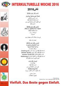 ikw-2016-plakat-4-a4-fuer-randlosen-druck-10-arabisch