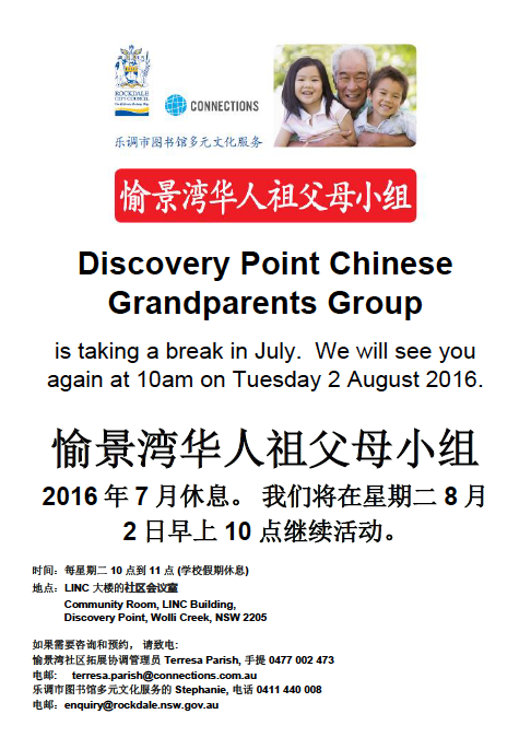 wolli-creek-chinese-grandparents-group