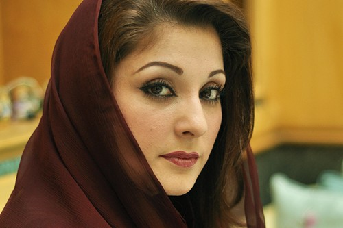 Maryam Nawaz Sharif?resize5002C333 - Competition 4 Politics & Current Affairs (May 2014)