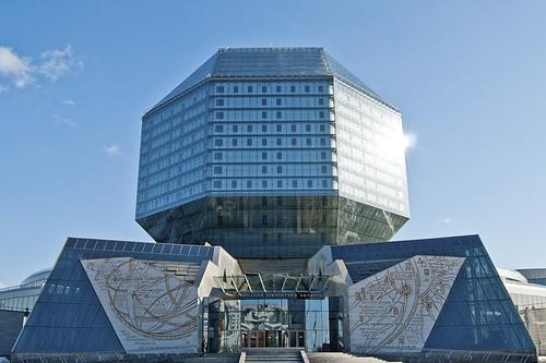 Λευκορωσία Εθνικών Βιβλιοθηκών