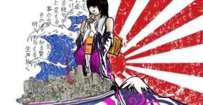 Arte de Japon 1
