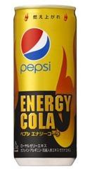Pepsi-Energy-Cola-Japn_thumb.jpg