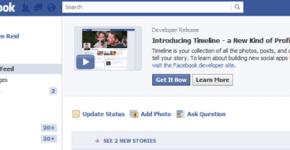 Usar-nuevo-timeline-de-Facebook.png