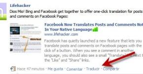 Herramienta-de-traduccion-de-Facebook.jpg