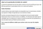 26-09-12-facebooksecurity_thumb.jpg