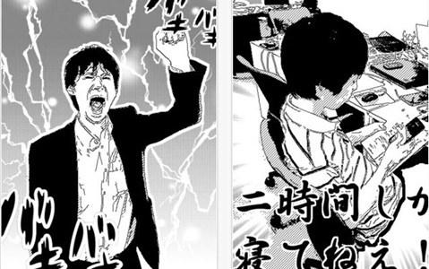 04-10-2012-mangapics_thumb.jpg