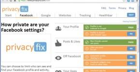 09-10-2012-privacyfix_thumb.jpg