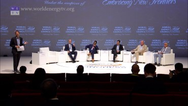 WEC Congress | Technology Innovation Frontiers