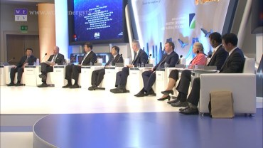 WEC Congress | Tomorrow's Nuclear & Today's Realities