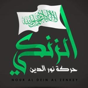 Harakat_Nour_al-Din_al-Zenki_Logo