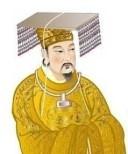 Huang Ti 2a