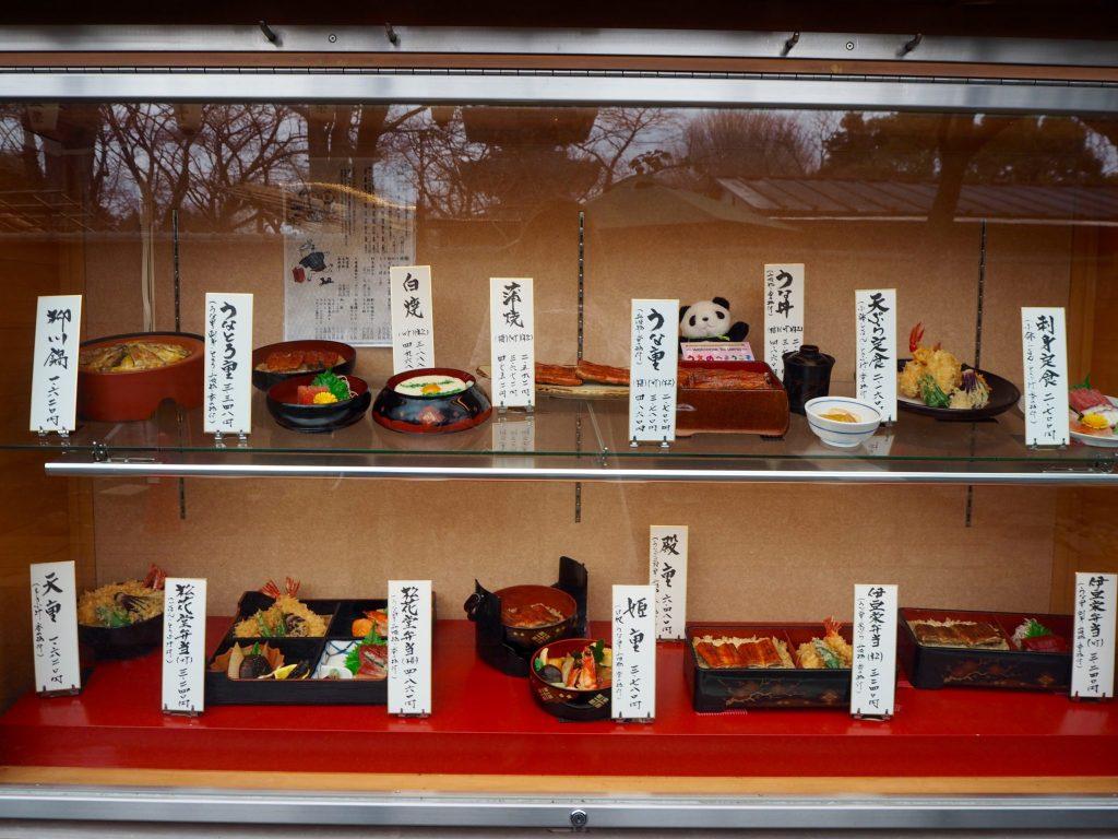 Reasons to visit Japan | World of Wanderlust