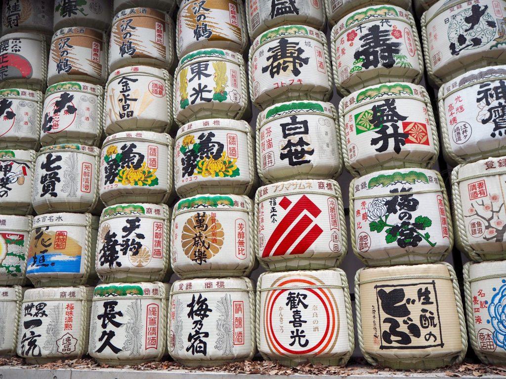20 Reasons to Visit Japan