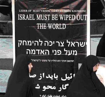 Islam IranIsraelMustBeWipedOut