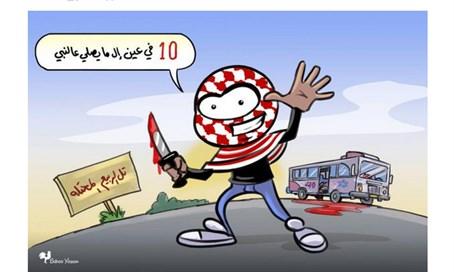 Netanyahu hits Iran for Holocaust-denial cartoon contest: 'Preparing another' one