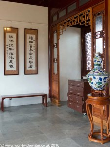 Tearoom at the Dr Sun Yat Sen Classical Chinese Garden