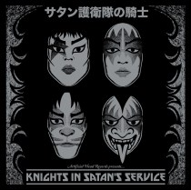 "Knights In Satan's Service (Artificial Head, 12"" LP + 7″, USA, 2014)"
