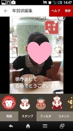 1Screenshot_2015-11-02-14-47-49_s