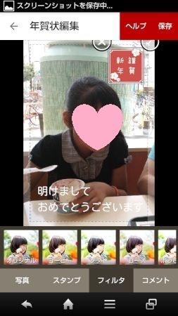 1Screenshot_2015-11-02-14-47-53_s