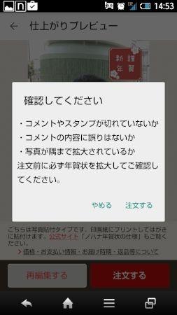 1Screenshot_2015-11-02-14-53-46_s