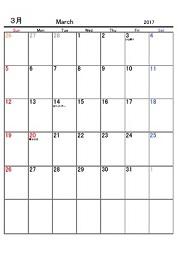 2017-2018年の月別カレンダー(日曜・月曜はじまり) 無料ダウンロード