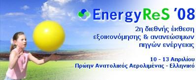 Energy ReS '08