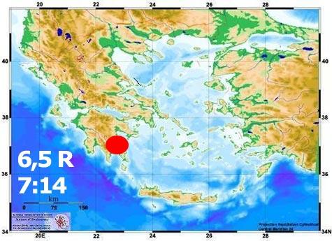Σεισμός 6,5 Ρίχτερ με επίκεντρο το Λεωνίδιο