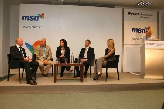 Στιγμιότυπο από την παρουσίαση του MSN.gr