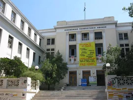 Οικονομικό Πανεπιστημίο Αθηνών (ΑΣΟΕΕ)