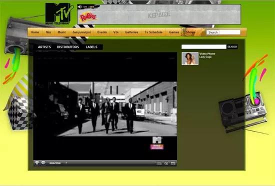 MTV, mtvgreece.gr