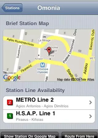AthensTransit iPhone App